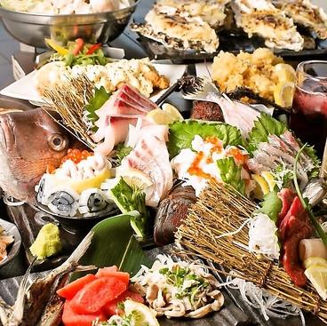 九州屋台 九太郎 水戸北口店のおすすめ料理1