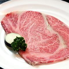 牛特のおすすめ料理1