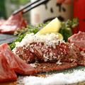 料理メニュー写真★ 本日のお肉・3種盛りプレート