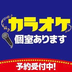 笑笑 立川南口駅前店の雰囲気1