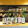 一汁五菜 新百合ケ丘のおすすめポイント3