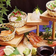 江戸小路鮮遊食房屋 新居浜店のおすすめ料理1