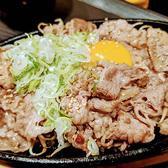 昭和食堂 菰野店のおすすめ料理2
