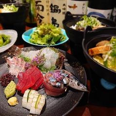 酒呑にし川 京都のコース写真
