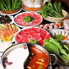 中華料理 蘭 柏店 の写真