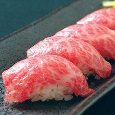■ 米沢牛の炙り寿司(4貫)