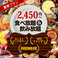YOKUBALU ヨクバル 天神大名店の画像