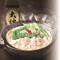 料理メニュー写真もつ鍋(一人前・ラーメン付)
