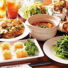 四川厨房 大船店のおすすめ料理1