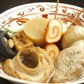 料理メニュー写真金沢おでん定食