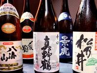 新潟市内以外の地酒もあり