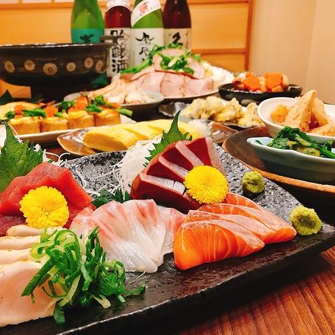 四季の味 すぎうら 京都駅前七条店