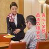 横浜中華街 海源酒家のおすすめポイント3