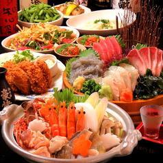 築地食堂 源ちゃん 青物横丁 品川シーサイド店のおすすめ料理1