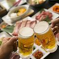 一歩堂 登美ヶ丘店のおすすめ料理1
