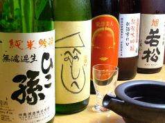全席禁煙 日本酒
