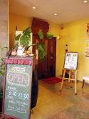 キッチンカフェ EN 鳥取のグルメ