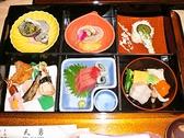 天勇 沼津のおすすめ料理2