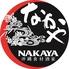 沖縄食材酒家 なかやのロゴ