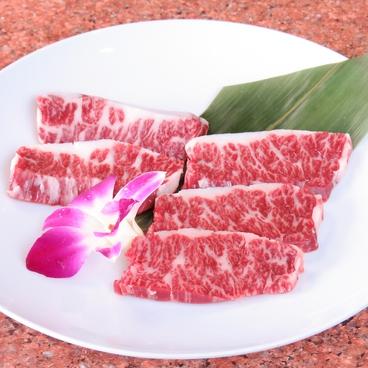 炭火焼肉レストラン 大田 テジョンのおすすめ料理1