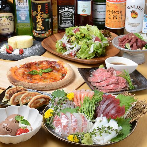 【3時間飲み放題付】お料理7品+刺身盛り 5000円(税込)