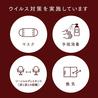 さいたま肉の会 浦和駅前店のおすすめポイント3