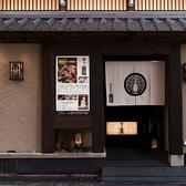 番屋 蒲田駅前店の雰囲気3