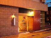 酒蔵 弐の倉庫。DENの雰囲気3