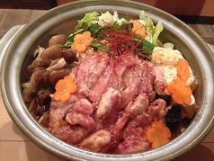 喜咲Dining なり坊のコース写真