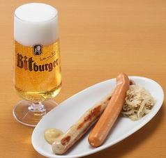 料理メニュー写真「トワイライトセット A」(ソーセージと生ビール)