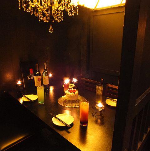 2名様~使える完全個室はプライベート空間たっぷりです♪少人数のご宴会にも是非ご利用下さい!!