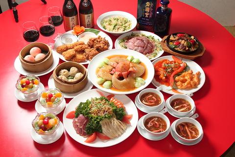 唐人楼新台湾料理