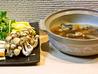 和食 よこ田のおすすめポイント3
