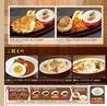 長屋ステーキ インターパーク店のおすすめポイント3