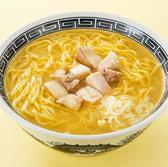 磯丸水産 八王子店のおすすめ料理3