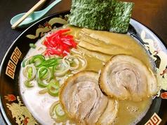 風来軒 延岡店のおすすめ料理1