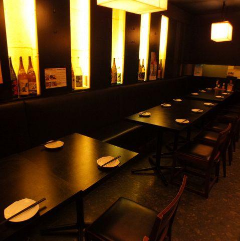 大人数から少人数まで、完全個室でOK!!女子会や会社宴会にも最適です♪