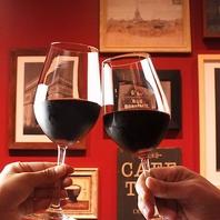 ソムリエが選び抜いたワインをご準備しております。