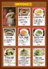 山西亭 刀削麺のおすすめポイント3