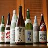 秋田酒場 なまはげの郷のおすすめポイント3
