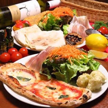 ピッツェリア・ロベルティーノのおすすめ料理1