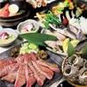たんとと和くら 伏見桃山店のおすすめポイント1