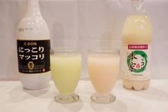 韓国料理専門店 さらんばんのおすすめドリンク1