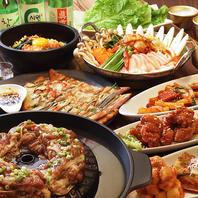 好きな料理を好きなだけ♪全45品食べ放題4200円⇒3500円