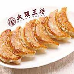 元祖焼餃子(一人前6ヶ/二人前12ヶ)