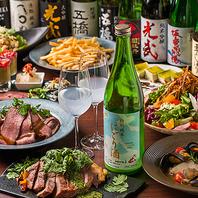 """日本酒の旨味を活かした""""香醸惣菜"""""""