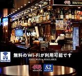HUBではFREE Wi-Fiがご利用いただけます。