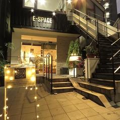 旅空間むすびcafe 原宿本店の写真