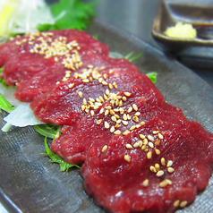 ユッケ(さくら肉)/