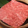 神戸牛もも肉薄焼き1枚焼き(25g)